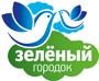 """Питьевая вода """"Зеленый городок"""" Логотип"""